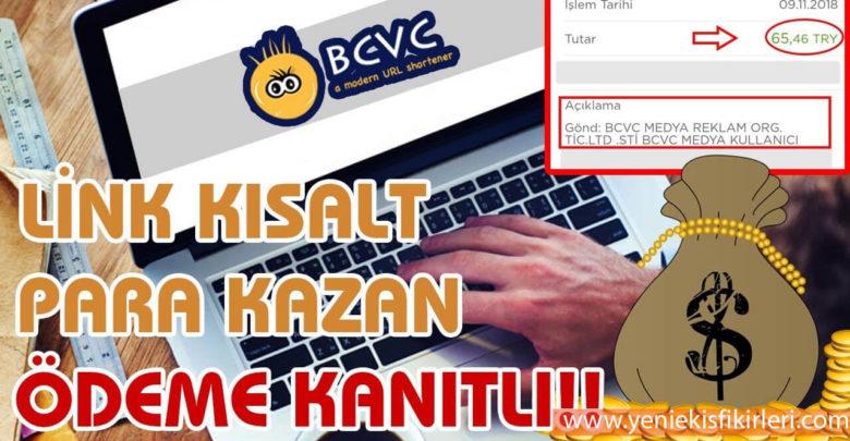 Photo of Link Kısalt Para Kazan0 (0)