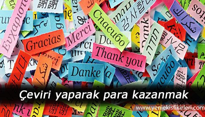 Photo of Çeviri Yaparak Para Kazanmak