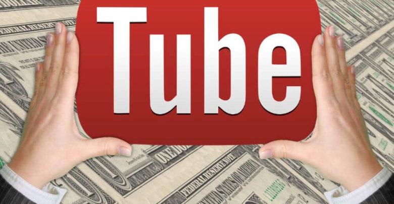 Photo of Youtube Para Kazanma