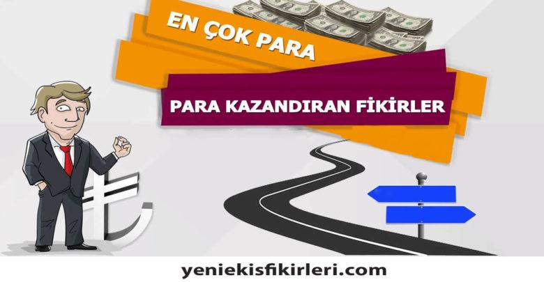 Photo of 100 Bin Liraya Kadar Sermayesi Olanlar için İş Fikirleri0 (0)