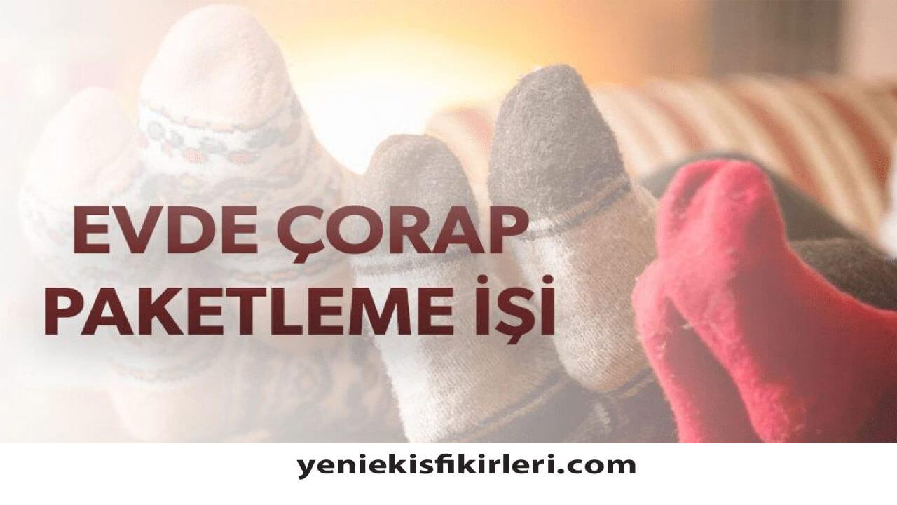 Evde Ek İş İlanları İstanbul Anadolu Yakası
