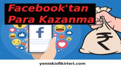 Photo of Facebook Canlı Yayın Para Kazanma